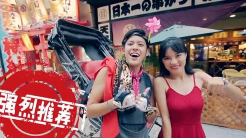 秒变花痴!中国妹子上了日本萌帅小哥哥的车再也不想下来啦!